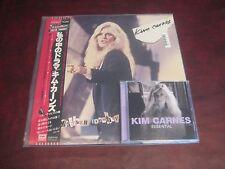 KIM CARNES JAPAN MISTAKEN IDENTITY JAPAN HI-SPEEDMASTER EYS-81427 MINT LP + CD