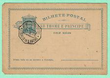 PORTUGAL S. THOMAS & PRINCE POSTAL 10 reis CDS 1 - 5  11  [ H&G 1]
