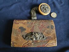 More details for antique japanese tobacco pouch with kagamibuta netsuke - 19th century