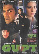 Gupt - BOBY Deol - kajol - Manisha Koirala - NUOVO Bollywood DVD
