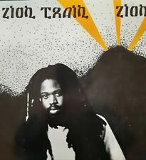 "HR of Bad Brains Zion Reggae w/ Kenny Dread & David Byers 12"" Vinyl LP Record"