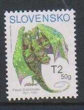 Slovakia - 2008, Childrens Day stamp - MNH - SG 534
