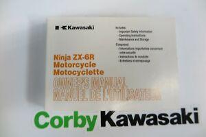 KAWASAKI ZX6R J1 OWNERS MANUAL