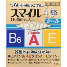"F/S Lion Japan Eye Drops Smile 40 EX Gold ""COOL"" 15mL"