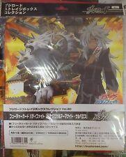 Buddyfight Rouga Aragami & Armorknight Cerberus Storage Box
