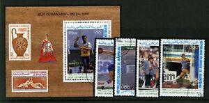 Mauritania 1988 Seoul Olympics set + MS used