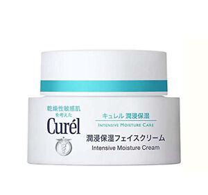 Kao Curel Intensive Moisture Cream Face cream 40g Japan