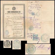 MONTENEGRO 1883, RARE PASSPORT WITH OTTOMAN REVENUE, SEE..    #N974