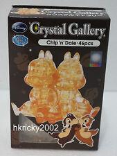 Hanayama Disney Crystal Gallery Chip 'n' Dale 3D Puzzle