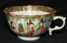 L] Tasse ancienne Porcelaine de Chine Chinese porcelain Canton (n°1)