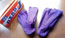"Japanese Tabi Boots Ninja Shoes Rikio "" Fighter "" Violet 27 cm"