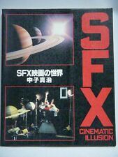 SFX Cinematic Illusion Photo Book 1983 Shinji Nakako
