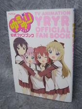 YURU YURI Official Fanook w/Poster TV Animation Art Book 85*