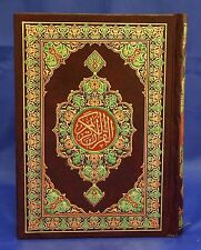 ISLAMIC MUSLIM QURAN HOLY BOOK # 606