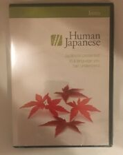 Human Japanese - Intro - Sealed New Disc - Ships Free