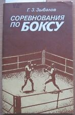 Book Russian Boxing Round Ring Fight Sport Sense Events Boxer Ussr Rule Photo Ol