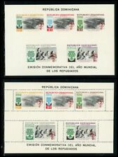 Dominican Republic note after Scott #B33 MNH S/S WRY PERF & IMPERF CV$12+