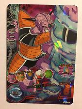Dragon Ball Heroes HG7-18 SR