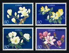 China Stamp 2005-5 Yulan Magnolia Flowers MNH