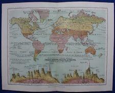 WORLD, CROP DISTRIBUTION, TREES, FRUIT original antique atlas map, Johnston 1853
