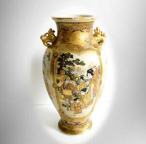 Japanese vintage satsuma vase with heavy gold decorations - geisha