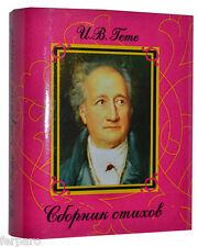 Mini Livre Russe Goethe Collection de poèmes Collectible Miniature Souvenir Gift