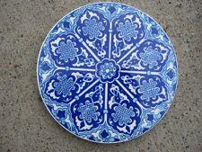 TURKISH   SILK SCREEN CERAMIC COASTER TILE HOT PLATE