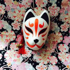 Hotarubi no Mori Anime Mask Hand-Painted Kitsune Halloween Cosplay Masquerade
