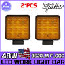 5D+ 2X 48W Amber LED Work Light Flood Truck Offroad Tractor Boat 4WD JEEP 12V24V