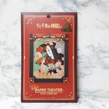 Studio Ghibli - Spirited Away PT-133 Kaonashi Paper Theater