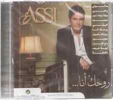 Assi Hellani: Bil 3arabi, Saalouni, Lailet Khareef, Rah el Bard, Amana Arabic CD