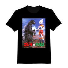 Godzilla & Jet Jaguar - Custom Adult T-Shirt (177)