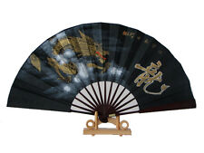 Chinese Hand Held Fan, Men's Style, Painted Dragon Pattern