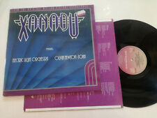 XANADU OST ELO Olivia Newton John SPAIN GF LP VINYL '80 Electric Light Orchestra