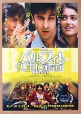 Barfi! JAPAN CHIRASHI MOVIE MINI POSTER 2014 Priyanka Chopra Ileana D'Cruz Anura