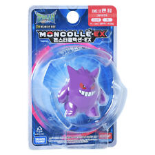 TAKARA TOMY Pokemon Moncolle-EX EMC.12 Gengar Figure