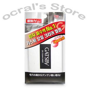 [GATSBY] Oil Clear Film 70pcs, oil clear paper