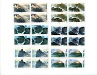 1994-18 China 6 Blocks of 4 Unused The Three Gorges on Yangtze River Views MNH