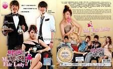 TAKE CARE OF MY FAIR LADY 아가씨를 부탁해 (1-16 End) Korean Drama DVD English Subtitles