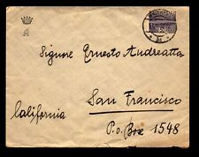 Austria 1932 Cover to USA / SC# 350 / Great Poster Stamp / Taped Tears - L11389