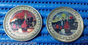 1997 Hong Kong Returns to China 2X Trade Dollar Coin Set by British Royal Mint
