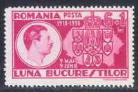 Romania 1938 MNH Mi 552 Sc B82 King Carol II  LUXUS **