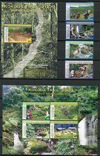 Papua Neuguinea 2009 Tourismus Kokoda Trail 1432-35 Block 85-86 Postfrisch MNH