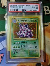 PSA 10 Gem Mint 1996 Japanese Basic Nidoking Pokemon Base Set