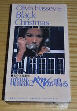 Black Christmas Japanese Ex Rental VHS Slasher Pre Cert Horror