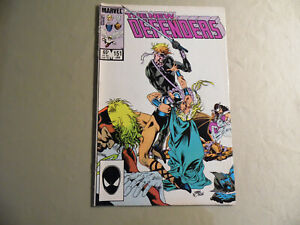 Defenders #151 (Marvel 1986) Free Domestic Shipping