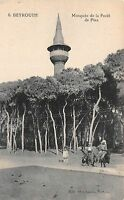 B58010 Liban Lebanon beyrouth Mosquee de la Foret de pins