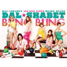 K-Pop DAL SHABET - BLING BLING MINI ALBUM VOL.3(DALS03MN)