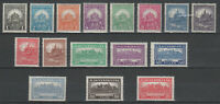 Hungary 1926. Pengo-Filler set MNH (**) Mi.: 411-426 Rare issue !
