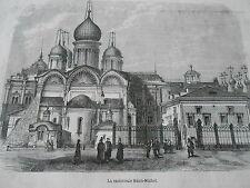 Moscou La Cathédrale Saint Michel Antique Old Print 1871